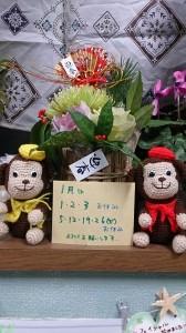 明けまして おめでとうございます(^^)!